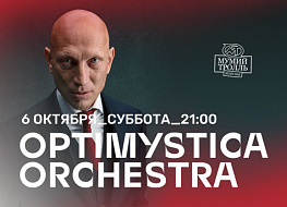 Optimystica Orchestra